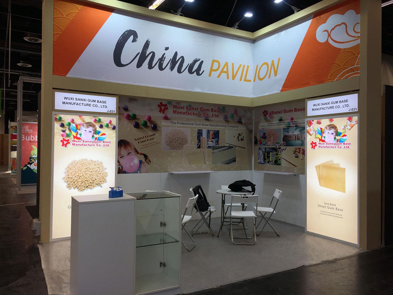 Overview of 2019 Dubai Gulf Food Exhibition (GULFOOD)